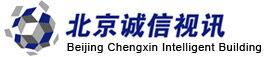 北京诚信视讯数码科技有限公司