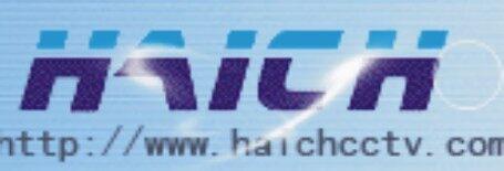 深圳市海力通电子有限公司