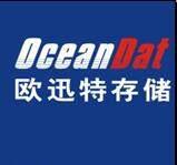 深圳市欧迅特科技发展有限公司成都办事处