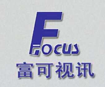 沈阳富可视讯电子科技有限公司