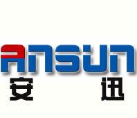 深圳市安普迅通信技术有限公司