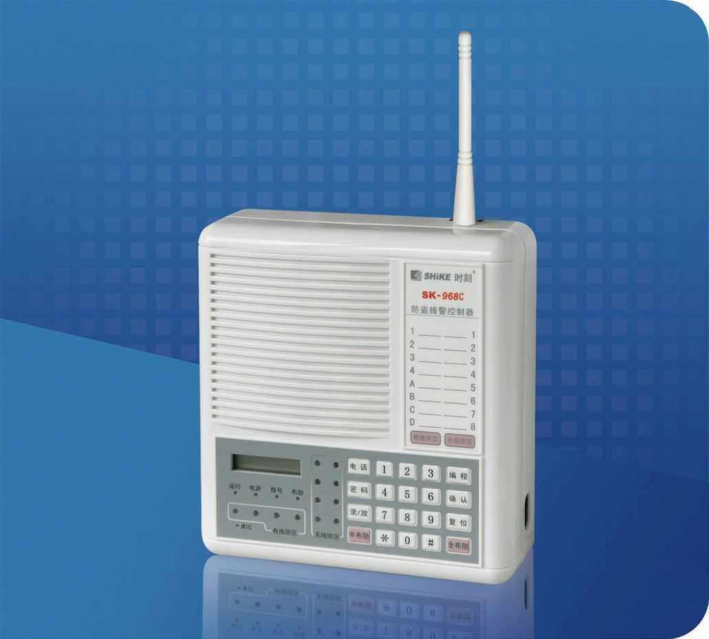 4有线+8无线防区微电脑控制,防盗、防火、紧急综合报警器主机 主机自备一体化编程键盘,液晶显示,可存储5组报警电话号码 电话线传输、固定电话、移动电话人工及联网接警中心接收报警信号 兼容SHIKE时刻、Contact ID(安定宝)通信协议