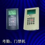 IC卡考勤机