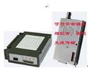 无线远程云台控制器