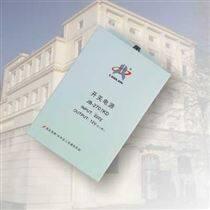 双音多频电hua联网报警系统(II) 主机电源