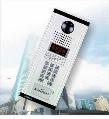 楼宇对讲系列-门口主机-拉铝Ⅱ型厂家-厦门立林科技
