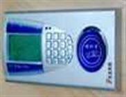 安达科技-考勤系统-IC卡考勤机