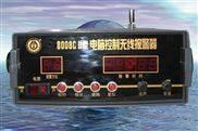 东方安防-大功率接警主机