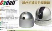 信达电子监控器材-摄像机-CYDALL系列