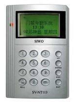 思沃智能科技-门禁考勤系统-门禁考勤控制器