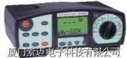 MI2088通用接地/绝缘电阻测试仪