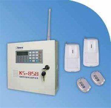 ks-858智能电话报警系统 立得安保全电子-科立信系列