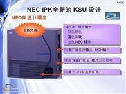 NEC IPK数字电话交换机