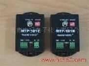 MTP-1双绞线传输设备