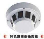 升谷电子-摄像机系列-隐蔽型摄像机