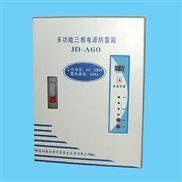 上海 三相电源防雷箱(翻盖型)价格