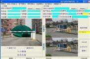风之行科技-智能停车场管理系统-停车场管理系统软件