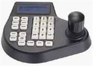 美國 谷電業XDP-M880控制鍵盤