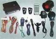 GSM汽车防盗报警器