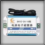 威斯特-电源避雷器-监控电源避雷器