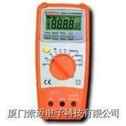 MS8201D普通手持式数字万用表MS8201D