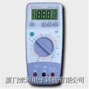 MS8201H普通手持式数字万用表MS8201H