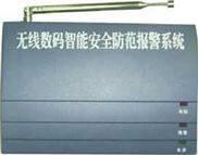 旭威电子-防盗报警系统-YUTAI优泰无线防盗报警系统