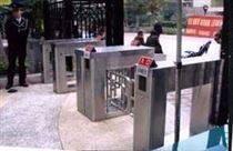 IC卡电子门票系统