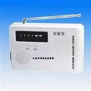报警器|防盗报警器|防盗器材|无线报警器材-深圳微光