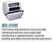 印时钟,考勤机,时间钟,文件收发机,印时机