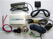 跟踪安防增强型GPS车载监控终端-星软产品