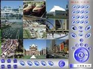 华航天元-数字监控系统