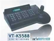 朗天電子科技-監控系統