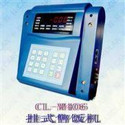 IC卡企业消费机/IC卡感应式消费机/IC卡感应式收费机/IC卡深圳消费机
