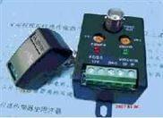 单有源视频传输器