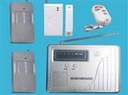 家用/商用无线智能防盗报警器