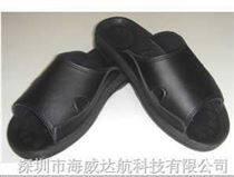 PU防靜電拖鞋