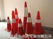 橡胶/塑料PE/PVC路锥交通设施交通安全标志锥形路标路标雪糕桶红锥