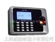 新型U盘指纹考勤机X938