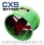 CBT35系列防爆轴流风机(ⅡB)
