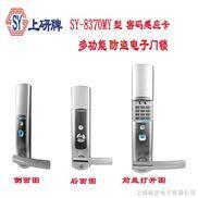 SY-8370TM数码感应卡智能防盗门锁