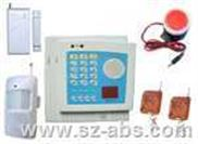 安博32防区型防盗报警器ABS-006