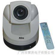NIKO会议摄像机