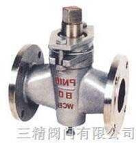 X43W-1.0C二通铸钢旋塞阀 三精制造
