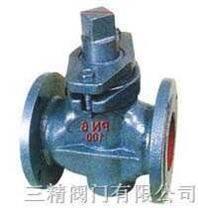 X43W-0.6二通铸铁旋塞阀 三精制造
