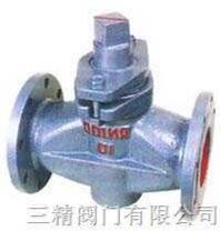 X43W-1.0二通铸铁旋塞阀 三精制造