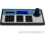 DVR控制键盘