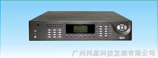 海康威视硬盘录像机ds-8016hs-st