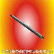 離子風棒, 離子風鋁棒、離子風槍,除靜電棒,靜電消除棒、防靜電離子風棒