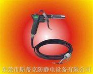 離子風槍,離子風棒,離子風蛇,靜電吹塵槍,高壓發生器,靜電棒